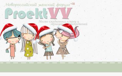 СП Новороссийск  и форум Новороссийска
